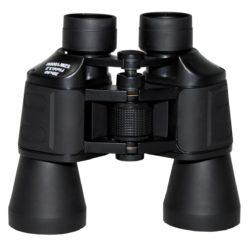 MFH-1073-Fernglas-faltbar-20x50-schwarz
